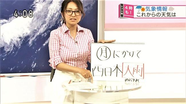 福岡良子~NHKおはよう日本でピッタリタイツで胸の膨らみを見せたコオロギ姿が最高!0010shikogin