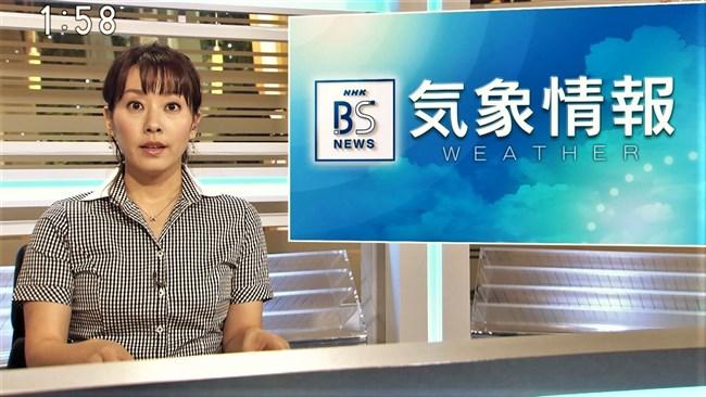 實石あづさ~NHKの美熟女アナ、オッパイの膨らみがパンパンな感じで超興奮させるぞ!0007shikogin