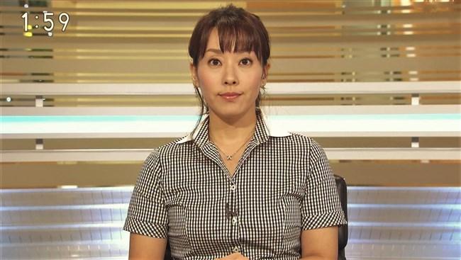 實石あづさ~NHKの美熟女アナ、オッパイの膨らみがパンパンな感じで超興奮させるぞ!0008shikogin