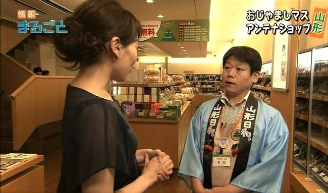 實石あづさ~NHKの美熟女アナ、オッパイの膨らみがパンパンな感じで超興奮させるぞ!0011shikogin