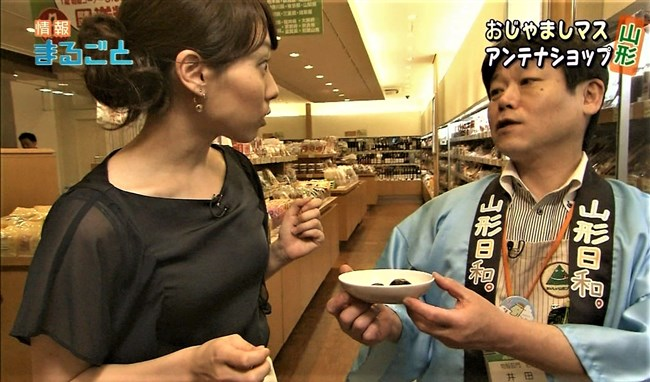 實石あづさ~NHKの美熟女アナ、オッパイの膨らみがパンパンな感じで超興奮させるぞ!0012shikogin