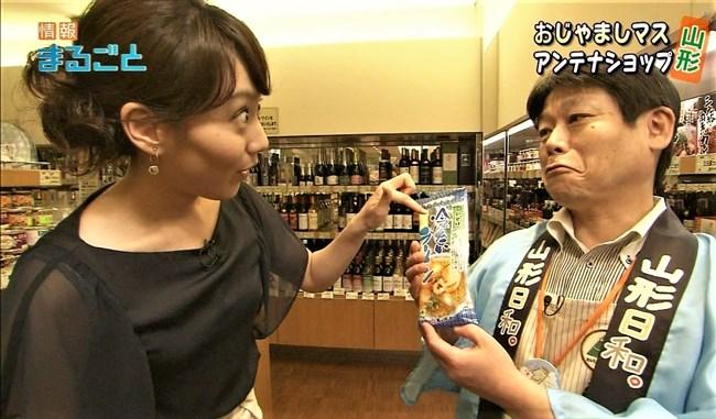 實石あづさ~NHKの美熟女アナ、オッパイの膨らみがパンパンな感じで超興奮させるぞ!0013shikogin