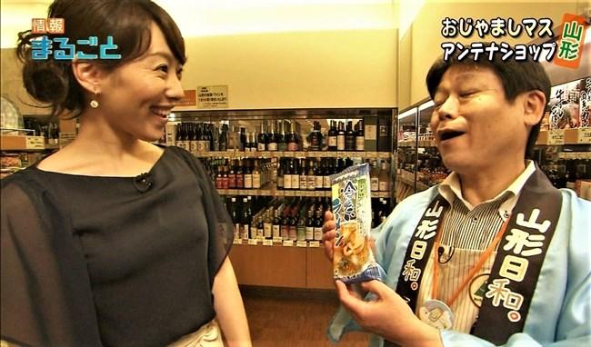 實石あづさ~NHKの美熟女アナ、オッパイの膨らみがパンパンな感じで超興奮させるぞ!0003shikogin