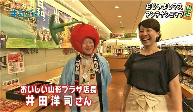 實石あづさ~NHKの美熟女アナ、オッパイの膨らみがパンパンな感じで超興奮させるぞ!0004shikogin