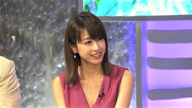 加藤綾子~ミュージックフェアで胸元が空き過ぎて谷間が見えまくりは放送事故?0005shikogin