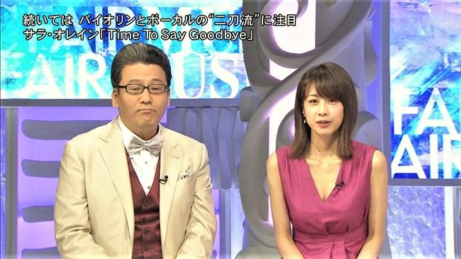 加藤綾子~ミュージックフェアで胸元が空き過ぎて谷間が見えまくりは放送事故?0002shikogin