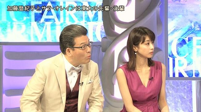 加藤綾子~ミュージックフェアで胸元が空き過ぎて谷間が見えまくりは放送事故?0003shikogin