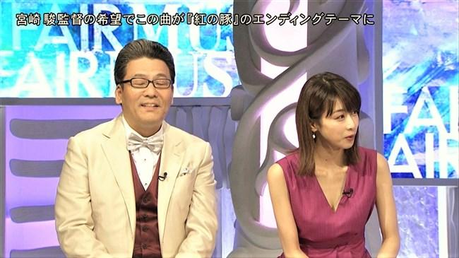 加藤綾子~ミュージックフェアで胸元が空き過ぎて谷間が見えまくりは放送事故?0006shikogin