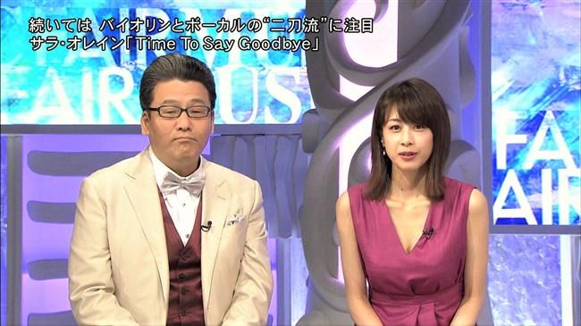 加藤綾子~ミュージックフェアで胸元が空き過ぎて谷間が見えまくりは放送事故?0008shikogin