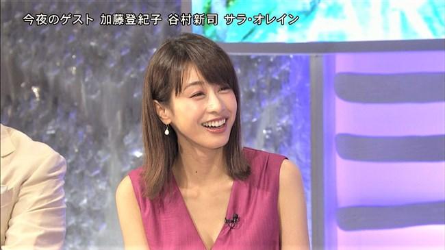 加藤綾子~ミュージックフェアで胸元が空き過ぎて谷間が見えまくりは放送事故?0009shikogin