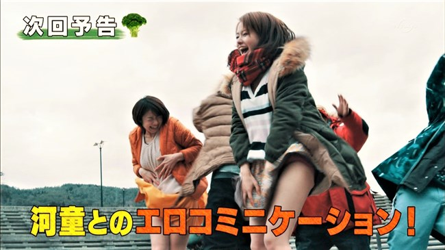 山本舞香~チアダンで個性的な美人の水着グラビアとドラマでのパンチラシーン!0015shikogin