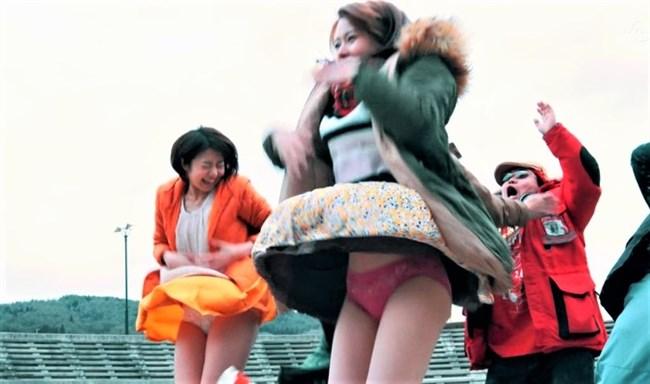 山本舞香~チアダンで個性的な美人の水着グラビアとドラマでのパンチラシーン!0017shikogin