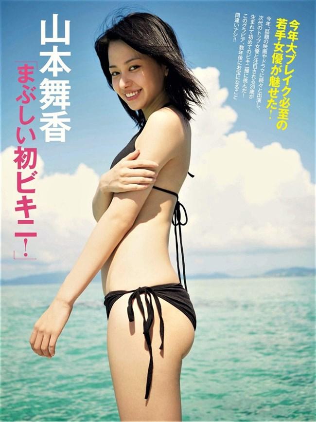 山本舞香~チアダンで個性的な美人の水着グラビアとドラマでのパンチラシーン!0002shikogin