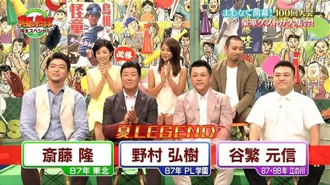 岡副麻希~高校野球応援番組でミニスカのユルユルお股が開きっ放しでパンチラし放題!0002shikogin