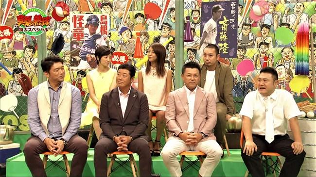 岡副麻希~高校野球応援番組でミニスカのユルユルお股が開きっ放しでパンチラし放題!0004shikogin