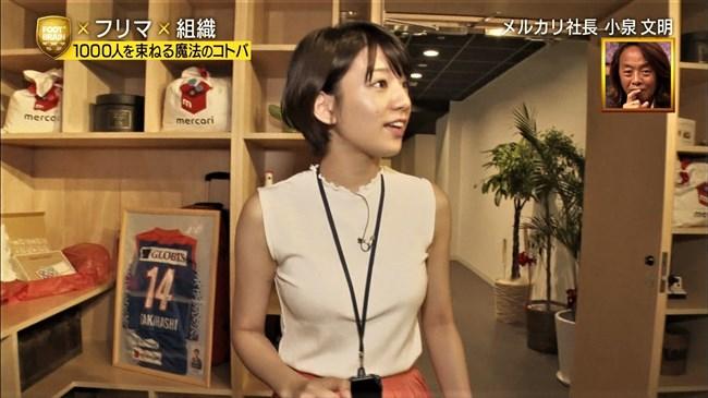 佐藤美希~FOOT×BRAINでの白ニットノースリーブ姿が巨乳強調で超エロくて興奮!0004shikogin