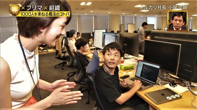 佐藤美希~FOOT×BRAINでの白ニットノースリーブ姿が巨乳強調で超エロくて興奮!0003shikogin