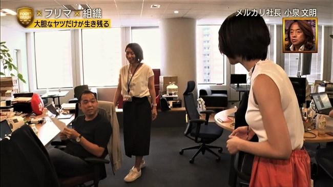 佐藤美希~FOOT×BRAINでの白ニットノースリーブ姿が巨乳強調で超エロくて興奮!0008shikogin