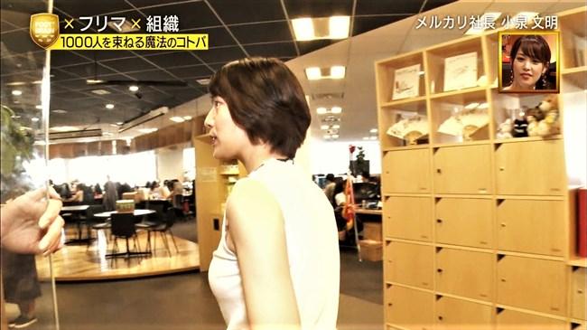 佐藤美希~FOOT×BRAINでの白ニットノースリーブ姿が巨乳強調で超エロくて興奮!0012shikogin