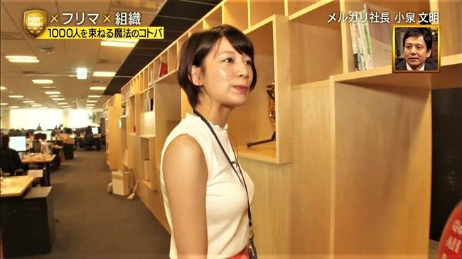 佐藤美希~FOOT×BRAINでの白ニットノースリーブ姿が巨乳強調で超エロくて興奮!0013shikogin