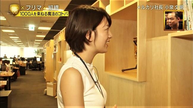佐藤美希~FOOT×BRAINでの白ニットノースリーブ姿が巨乳強調で超エロくて興奮!0015shikogin