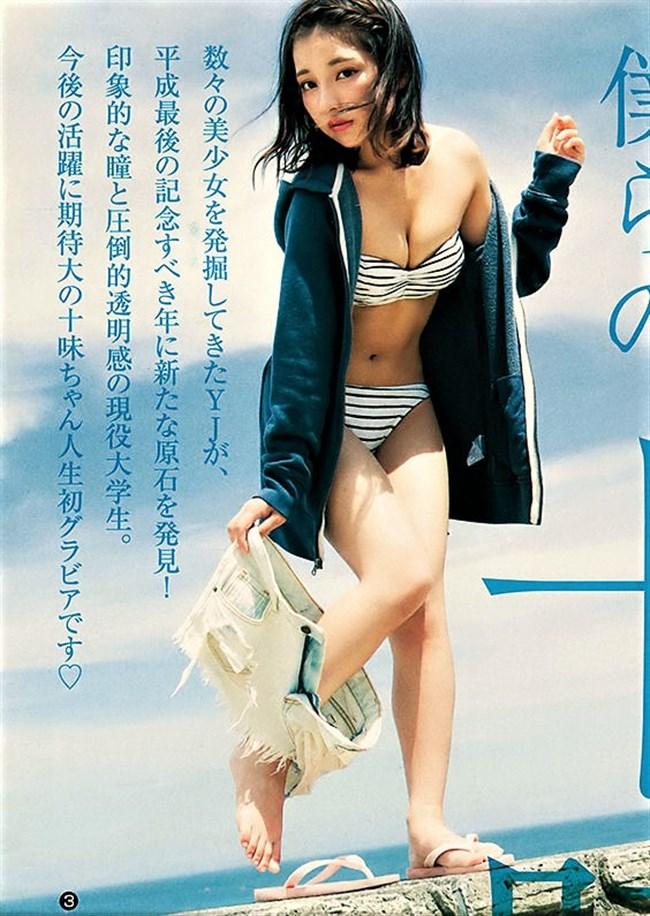 十味(とーみ)~ヤンジャンプの水着グラビアに誰もが息を飲んだ!0008shikogin