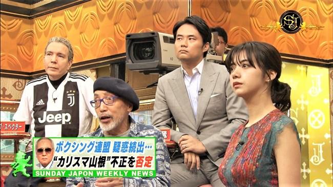 池田エライザ~サンジャポでの凄い胸の膨らみがエロ過ぎて番組に集中出来なかった!0008shikogin