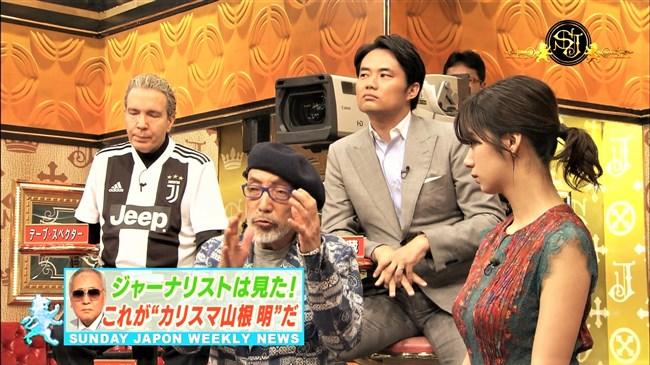 池田エライザ~サンジャポでの凄い胸の膨らみがエロ過ぎて番組に集中出来なかった!0009shikogin