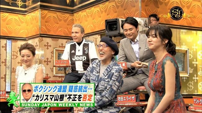 池田エライザ~サンジャポでの凄い胸の膨らみがエロ過ぎて番組に集中出来なかった!0002shikogin