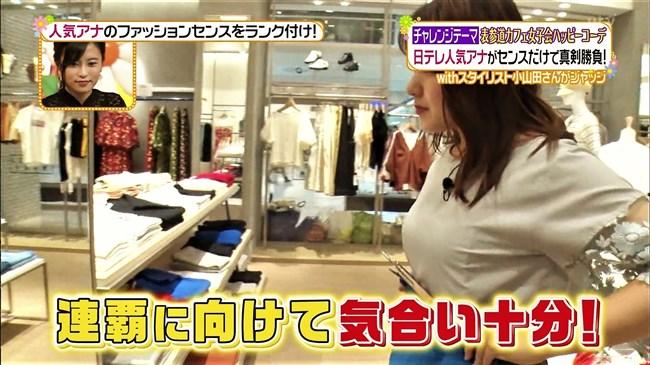 尾崎里紗~日テレの清純派アナが薄手の衣装で黒のインナーを透けさせてたのが極エロ!0013shikogin