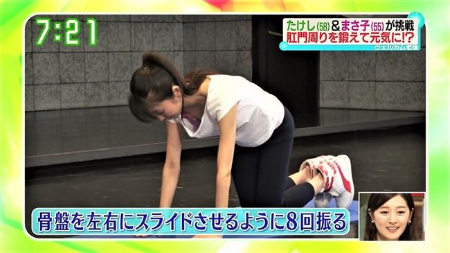 武田訓佳~す・またん!での尻の割れ目にペンを挟む健康法にチャレンジした姿が極エロ!0008shikogin