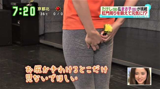 武田訓佳~す・またん!での尻の割れ目にペンを挟む健康法にチャレンジした姿が極エロ!0011shikogin