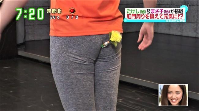武田訓佳~す・またん!での尻の割れ目にペンを挟む健康法にチャレンジした姿が極エロ!0012shikogin
