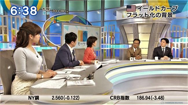 角谷暁子~ニュースモーニングサテライトでいつになくオッパイの膨らみが凄かった!0009shikogin