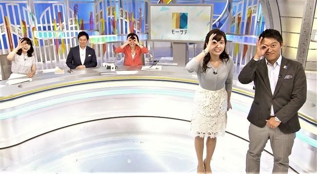 角谷暁子~ニュースモーニングサテライトでいつになくオッパイの膨らみが凄かった!0003shikogin