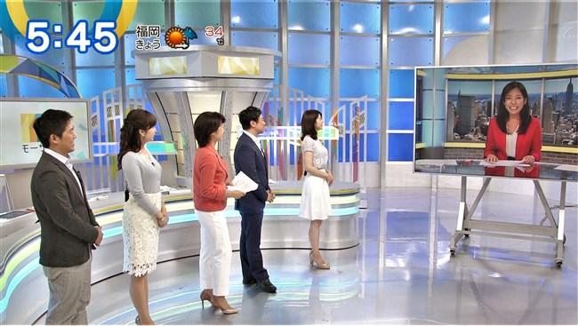 角谷暁子~ニュースモーニングサテライトでいつになくオッパイの膨らみが凄かった!0004shikogin