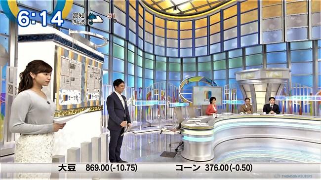 角谷暁子~ニュースモーニングサテライトでいつになくオッパイの膨らみが凄かった!0005shikogin