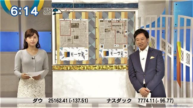角谷暁子~ニュースモーニングサテライトでいつになくオッパイの膨らみが凄かった!0006shikogin