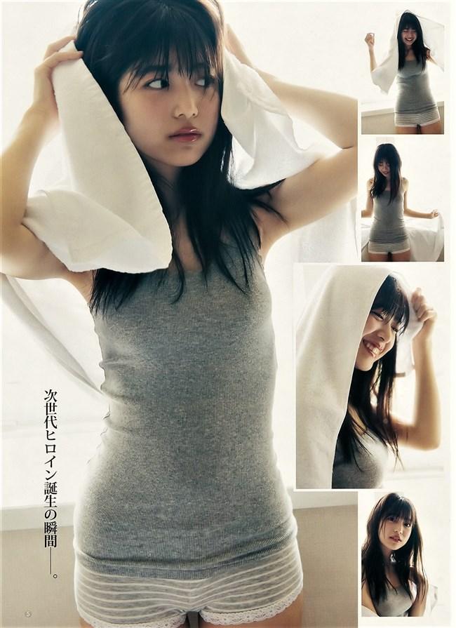 吉田莉桜~ヤンジャンのグラビアがエロ可愛過ぎ!意外とモリマンだったんだな!0005shikogin