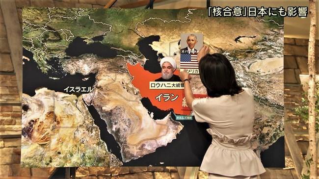 小川彩佳~報道ステーションでの背中にクッキリ出たブラ線が悩ましくてドキドキ!0008shikogin