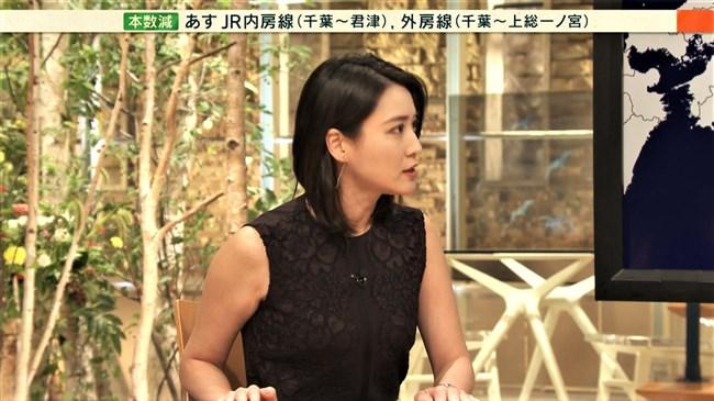 小川彩佳~報道ステーションでの背中にクッキリ出たブラ線が悩ましくてドキドキ!0010shikogin