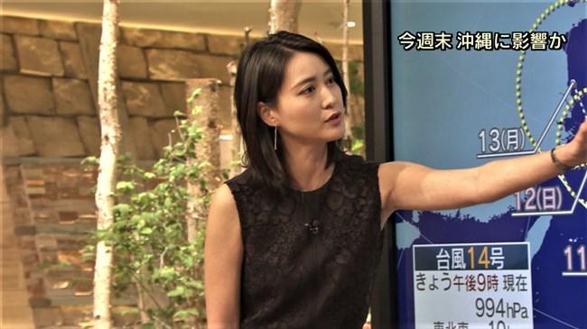 小川彩佳~報道ステーションでの背中にクッキリ出たブラ線が悩ましくてドキドキ!0011shikogin