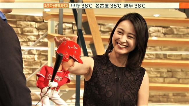 小川彩佳~報道ステーションでの背中にクッキリ出たブラ線が悩ましくてドキドキ!0003shikogin