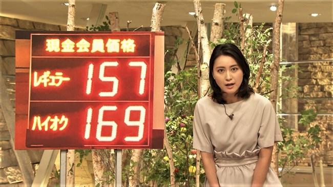 小川彩佳~報道ステーションでの背中にクッキリ出たブラ線が悩ましくてドキドキ!0005shikogin