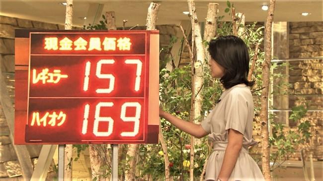 小川彩佳~報道ステーションでの背中にクッキリ出たブラ線が悩ましくてドキドキ!0006shikogin
