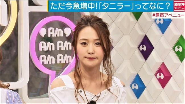 森葉子~スーパーJチャンネルのロケでプリプリヒップからパン線が見えて極エロ!0011shikogin