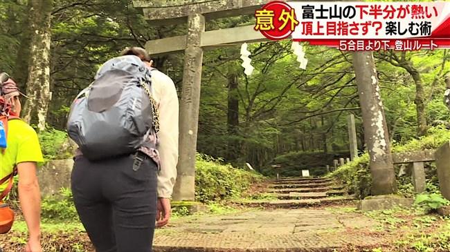 森葉子~スーパーJチャンネルのロケでプリプリヒップからパン線が見えて極エロ!0009shikogin