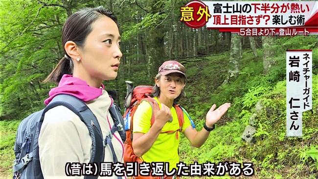 森葉子~スーパーJチャンネルのロケでプリプリヒップからパン線が見えて極エロ!0010shikogin