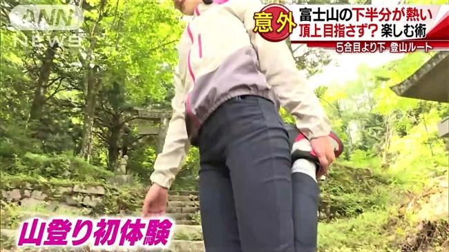 森葉子~スーパーJチャンネルのロケでプリプリヒップからパン線が見えて極エロ!0005shikogin