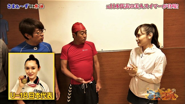 伊藤千凪海~さまスポで見せたハイレグ水着姿が超エロくて興奮!オッパイも凄い!0002shikogin